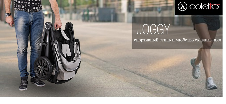 Coletto Joggy