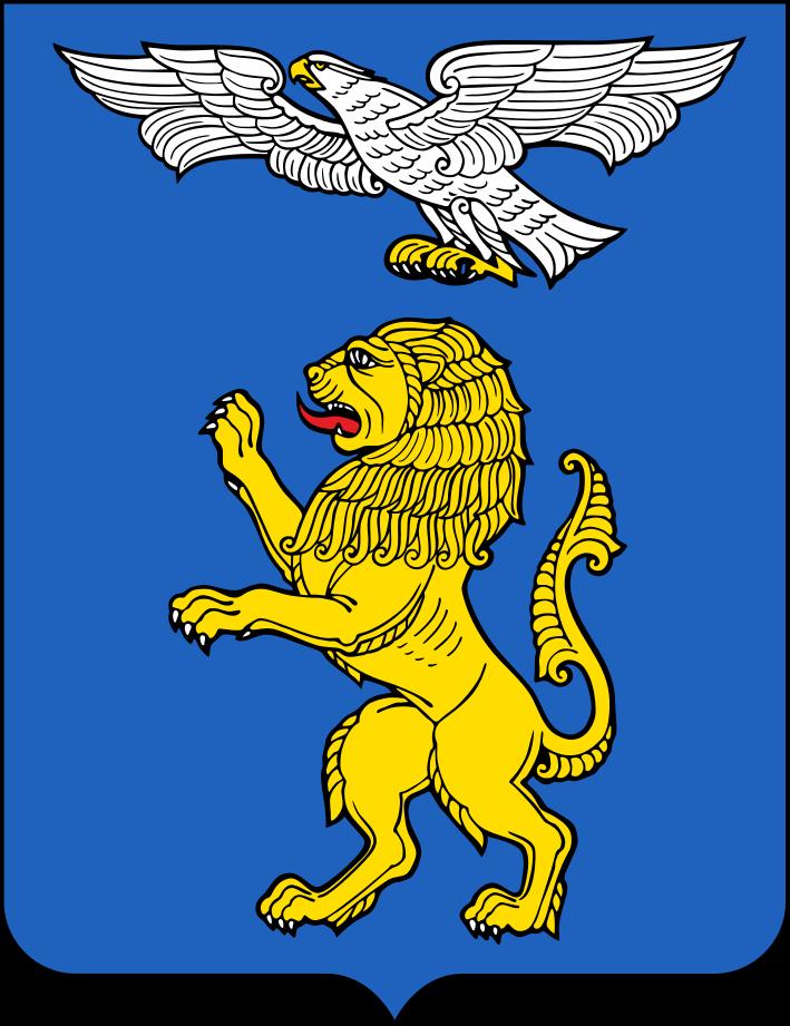Coletto в России в Белгороде