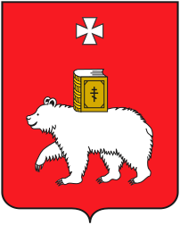 Coletto в Перми